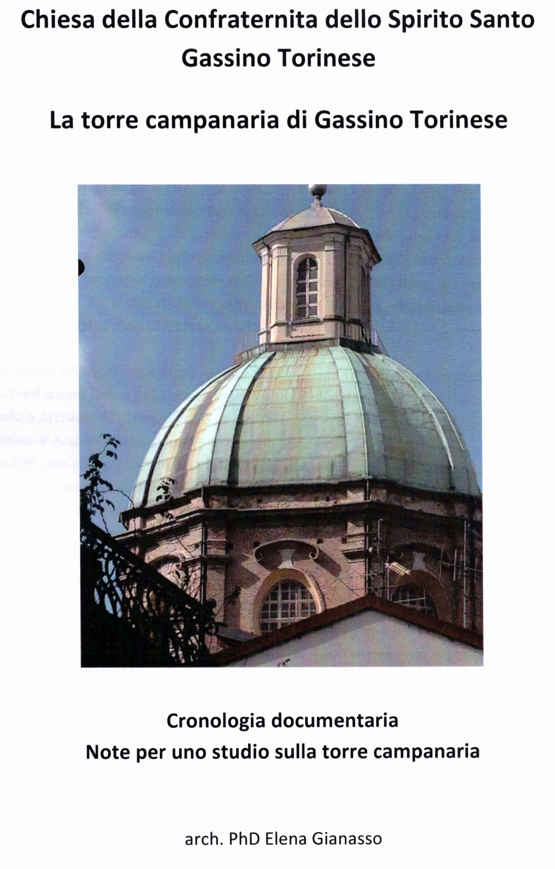 copertina studio campanile